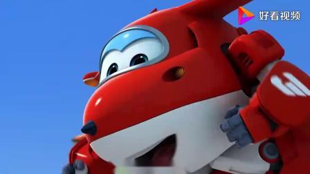 超级飞侠:乐迪在摩纳哥遇到麻烦,金宝派出包警长前往救援!.mp4