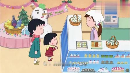 小丸子好想吃能获得好运的布丁蛋糕啊!