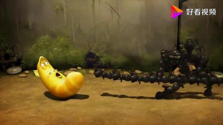 爆笑虫子被欺负的蚁群变身了小黄和小红沦为食物mp4
