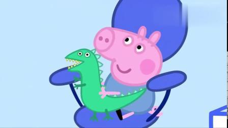 儿童动漫:严谨牙医大象先生,要治好恐龙的牙齿!