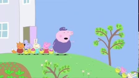 儿童动漫:孩子们都在向猪爷爷炫耀,找到的彩蛋