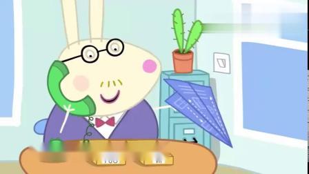 儿童动漫:狮子先生是一名很好的导游,他非常爱笑!