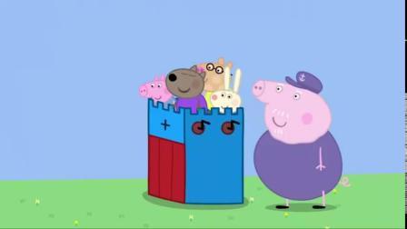 儿童动漫:猪爷爷帮助男生,竟盖了间城堡,真是太酷了!