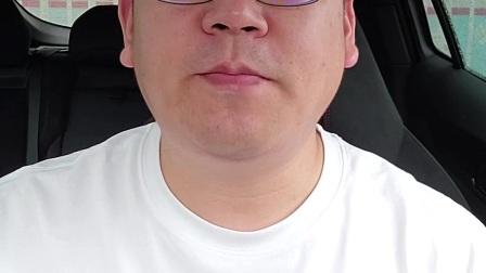 集车龙猪自我介绍