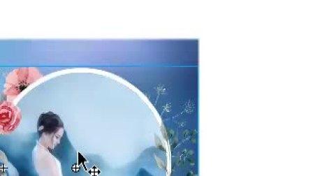 6月29日星期一第05课《安妮的仙境》主讲老师:就是学2