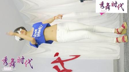秀舞时代 小惠 SISTAR Shake It 舞蹈 手机版4.mp4