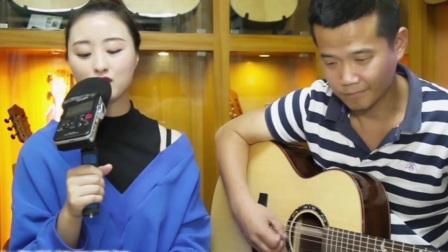 郭咚咚《往事》朱丽叶吉他弹唱