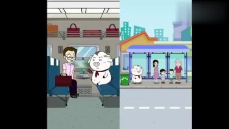 猪屁登:博士后想套路屁登,不料分分钟就被打脸,屁登的情商了得