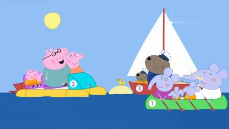 小猪佩奇:佩奇在船上野餐,佩奇还给鸭太太一些面包!