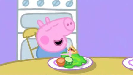 小猪佩奇乔治吃完披萨,只剩下不喜欢的蔬菜,他一样都不想吃