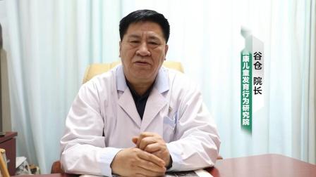 【名医专访】医院挂哪科检查是否患有抽动症?南京脑康中医院谷仓