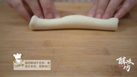 「今日烘焙」德国人最爱的面包——普雷结面包