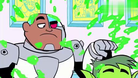 少年泰坦出击:泰坦们的战服需要清洗了,可是谁也不愿意洗衣服!