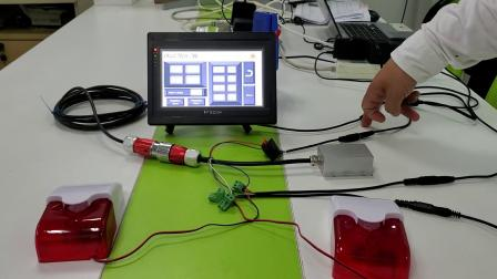 迈科传感LVT542T倾角控制系统.mp4