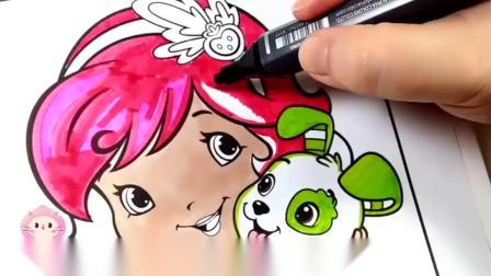 儿童益智亲子画画:给可爱的草莓甜心涂色,这是谁呢?