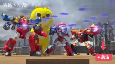 迷你特工队被团灭里奥一人如何拯救世界遥控版恐龙机甲登场