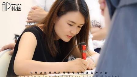 西安纹绣培训学校排名,有名纹绣学校.