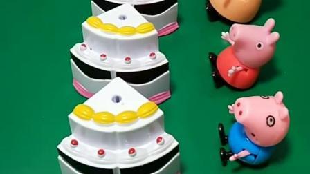 佩奇一家吃蛋糕了,可这蛋糕没有奶油、水果、巧克力、字,咋与众不同