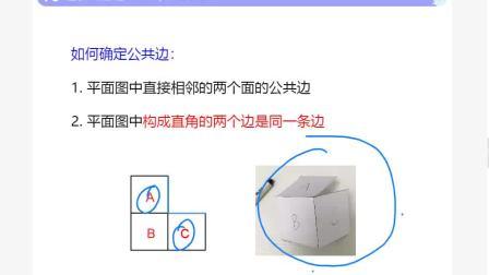 2021江苏省考公务员 考试备考必看名师经验 视频课程 全部有