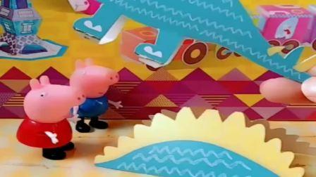小猪佩奇玩具:乔治的恐龙先生不见了,佩奇给乔治折恐龙玩,佩奇的折纸真厉害
