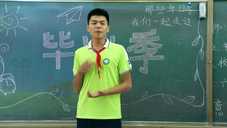濮阳市华龙区实验小学2020届六年级毕业季2