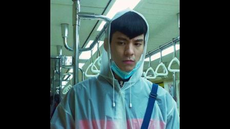 I WeirDO (2020)【怪胎】台灣預告