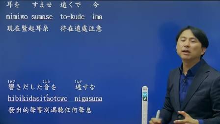 Loser 魯蛇 米津玄師日文歌詞中文翻譯 用五十音聽歌學基礎日文