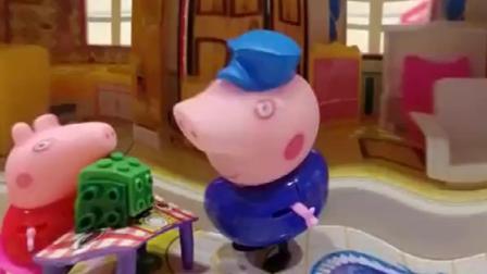 猪妈妈要去外婆家几天,还要佩奇看着盒子,佩奇在家能看好的吗?