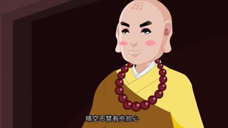 中华民间小故事:虎跑泉的传说!