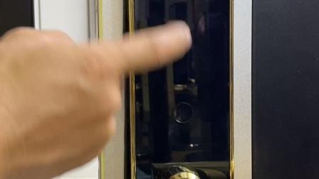艾栖智能锁A700设置视频