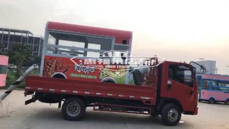 惠福莱店车厂家直销电动流动小吃车发货