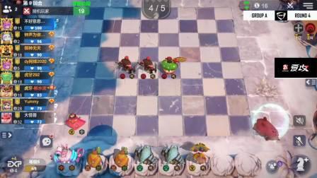 NEST2020《多多自走棋》小组赛16进8第一场第二局.mp4