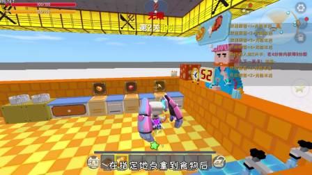 迷你世界8月:幻音带你玩转触发器地图《迷你餐厅》,通关好简单
