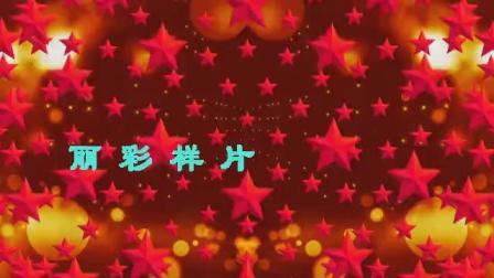 lc330红星闪闪五角星少儿卡通粒子唯美抒情朗读朗诵我和星星打电话舞蹈led大屏幕视频素材.mp4