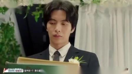 韩剧_婚礼开始,女主躲起来大哭,原来,因妈妈写给老公的一封信