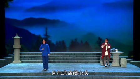 《江姐》湖北省麻城市东路花鼓戏