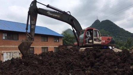 贵州驰通网络公司为某职业培训学校制作的短视频