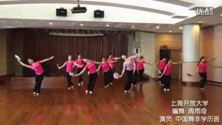我在古典团扇《茉莉花》编舞:周雨奇截了一段小视频