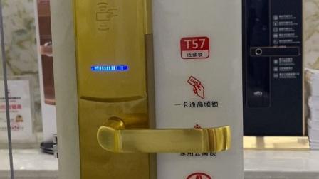 酒店公寓刷卡锁如何设置使用