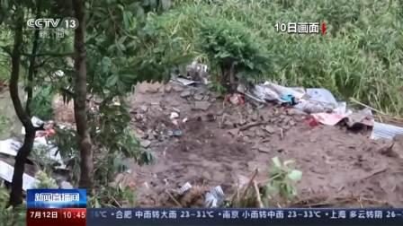 尼泊尔 西部一县泥石流已致27人死亡