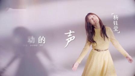 2020广东卫视《流淌的歌声》第二季-全明星阵容宣传片