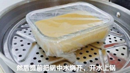 超级香浓酸奶鸡蛋糕