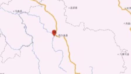 四川阿坝州若尔盖县发生4.0级地震.mp4