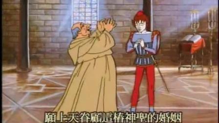 莎士比亚名剧动画版_05(中文)