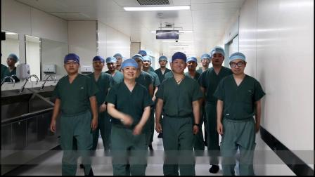 手術室說唱之術前準備