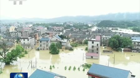 国家防总防汛Ⅲ级应急响应提升至Ⅱ级 央视新闻联播 20200712
