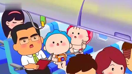 可可小爱:乘坐飞机要注意,行李要放好,不要砸到乘客!.·