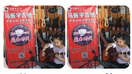 #齐齐哈尔吉他学校#齐齐哈尔哪里学吉他马振宇架子鼓吉他专业学校 马振宇吉他名师名校