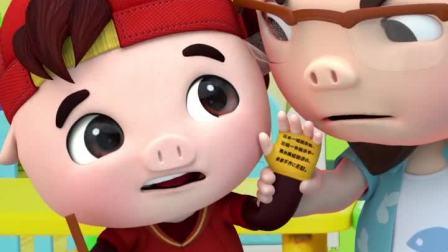 马上就要考试了,大家可千万不要学猪猪侠。