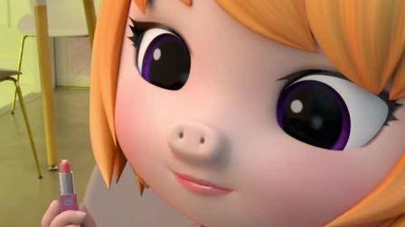 #涂完口红吃饭菲菲真是个精致的猪猪女孩,本猪猪侠就没有这种困扰啦想怎么吃就怎么吃。
